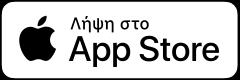 https://static.volotea.com/assets/img/app/appstorebadgegrwhite-2x.png